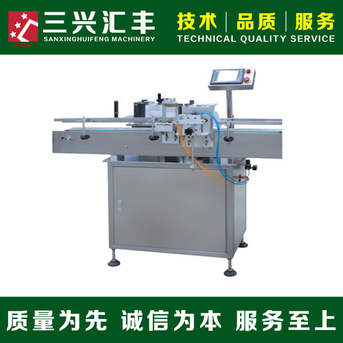 Automatic high speed self-adhesive labeling machine