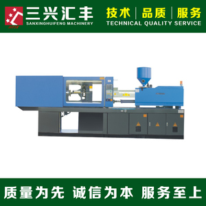 Cap injection machine