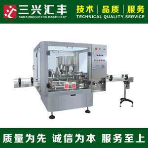 Automatic paste labeling machine
