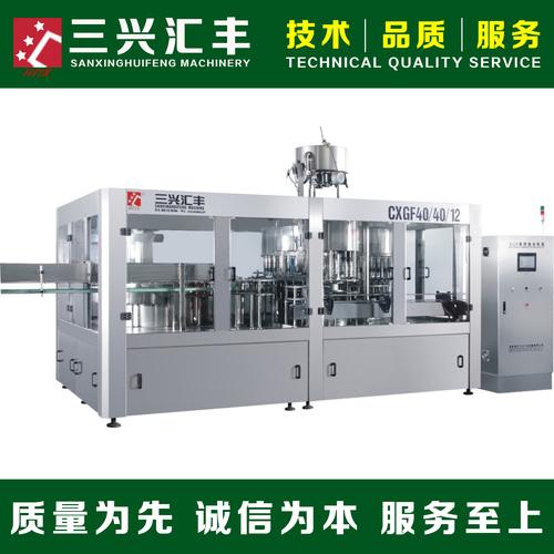 CXGF40-40-12