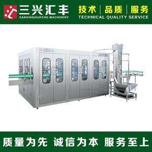 10-20L液体灌装机